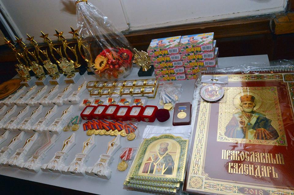 Золотое перо Руси - 2017