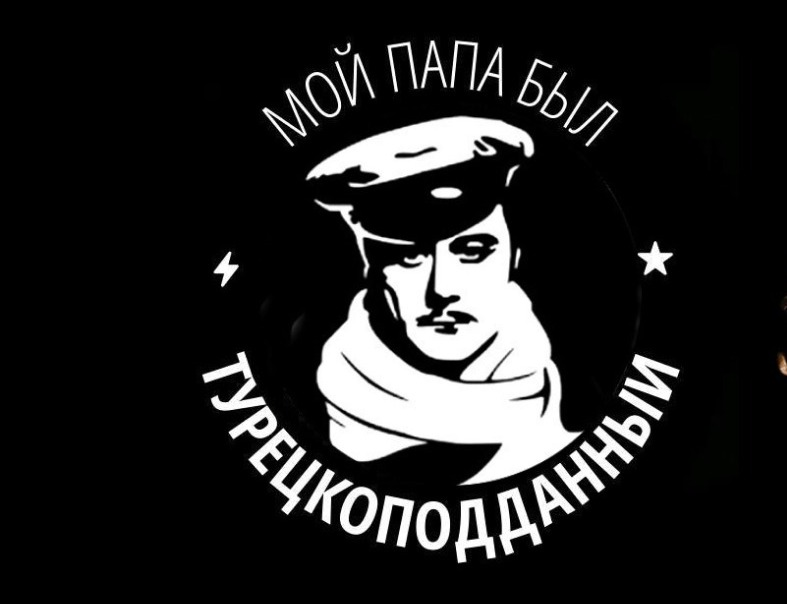 ЖЕНИХ ИЗ-ЗА ГРАНИЦЫ