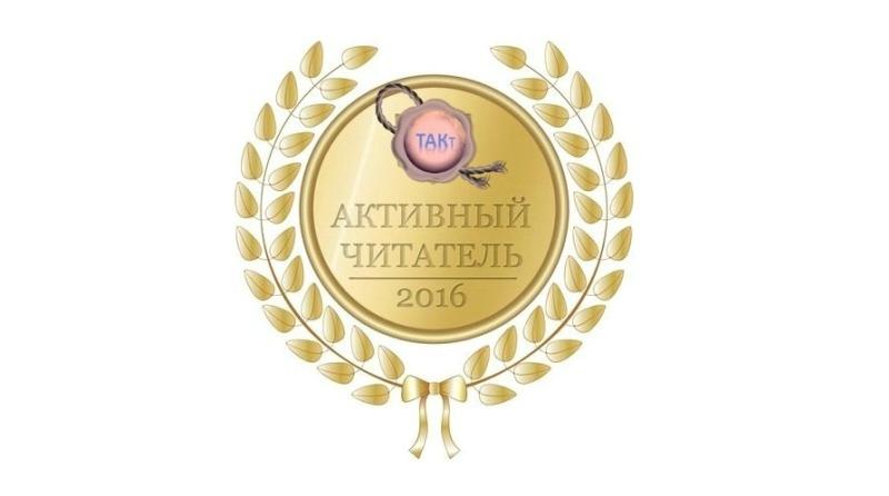 ПОБЕДИТЕЛИ СЕЗОНА 2015-2016!