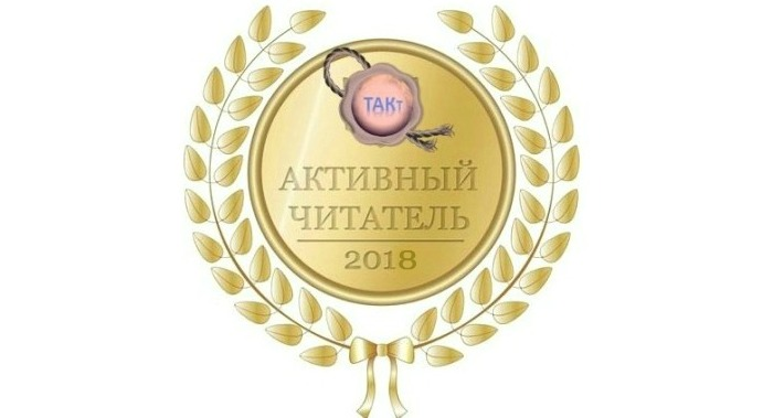 КОНКУРС СТАРТОВАЛ!